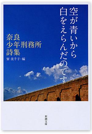 空が青いから